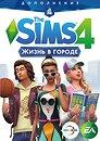 Фото The Sims 4 Жизнь в городе DLC (PC), электронный ключ