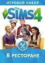 Фото The Sims 4 В ресторане DLC (PC), электронный ключ
