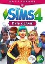Фото The Sims 4 Путь к славе DLC (PC), электронный ключ