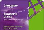 Фото Dr.Web Security Space для 3 ПК на 1 год (LHW-BK-12M-3-A3)