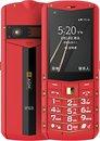Мобильные телефоны, смартфоны AGM