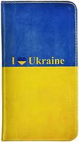 Фото Drobak универсальный Yellow/Blue (215343)