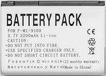Фото PowerPlant Blackberry 9100 (F-M1) 2200 mAh (DV00DV6068)