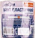 Фото Алком Бинт эластичный 8 см x 3.5 м (5508)