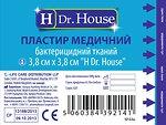 Фото Dr.House Пластырь на тканевой основе 3.8x3.8 см