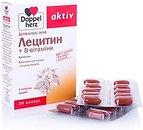 Фото Doppelherz Актив Лецитин + B-витамины 30 капсул