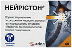 Биологически активные добавки (БАД) Acino