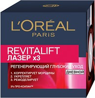 Фото L'Oreal Paris дневной крем Revitalift Laser x3 50 мл