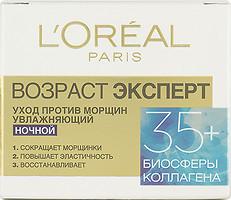 Фото L'Oreal Paris крем против морщин Triple Active Night 35+ Возраст эксперт ночной 50 мл