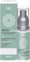 Фото Bielita мезокрем ночной для лица Интенсивное омоложение 40+ MEZOcomplex 50 мл