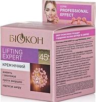 Фото Биокон крем для обличчя нічний Professional Effect Lifting Expert 45+ 50 мл