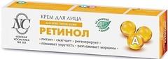 Фото Невская Косметика крем для лица Ретинол 40 мл