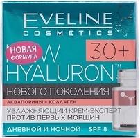 Фото Eveline Cosmetics крем-концентрат для лица увлажняющий BioHyaluron 4D 30+ SPF 8 50 мл