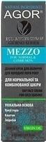 Фото Agor крем для обличчя денний для нормальної та комбінованої шкіри Giorno Series Mezzo For Normal & Combi Skin 50 мл