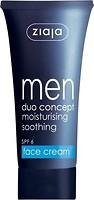 Фото Ziaja крем для лица Men Duo Concept Moisturising Soothing Face Cream 50 мл
