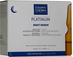 Фото MartiDerm концентрат для лица Platinum Night Renew Anti-Aging Booster 10 x 2 мл