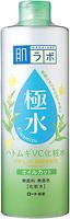 Фото Hada Labo лосьон Kiwamizu Vitamin C & Hatomugi Lotion с витамином С и минералами 400 мл