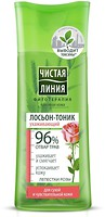 Фото Чистая Линия лосьон-тоник для сухой и чувствительной кожи Лепестки розы 100 мл