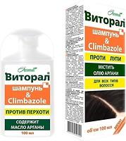 Фото Виторал Против перхоти с климбазолом и маслом арганы 100 мл