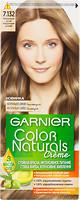 Фото Garnier Color Naturals 7.132 натуральный русый