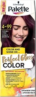 Фото Palette Perfect Gloss Color 4-99 сладкая слива