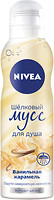 Фото Nivea Care Shower Silk Mousse шелковый мусс для душа Ванильная карамель 200 мл