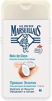 Фото Le Petit Marseillais Noix de Coco гель для душа Прованс Экзотик 250 мл