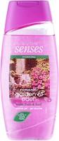Фото Avon гель для душа Senses Garden Of Eden Exotic Fruit & Basil Shower Gel 250 мл