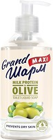 Фото Grand Шарм жидкое крем-мыло Maxi Молочный протеин и олива п/б с дозатором 500 мл