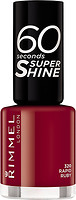 Фото Rimmel 60 Seconds Super Shine №320 Rapid Ruby