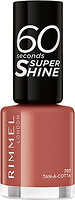 Фото Rimmel 60 Seconds Super Shine №707 Tan-A-Cotta