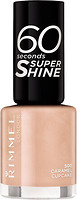 Фото Rimmel 60 Seconds Super Shine №500 Caramel Cupcake