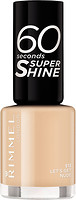 Фото Rimmel 60 Seconds Super Shine №513 Let's Get Nude