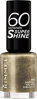 Фото Rimmel 60 Seconds Super Shine №809 Darling, You Are Fabulous!