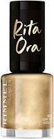 Фото Rimmel 60 Seconds Super Shine Rita Ora №821 Deep In Gold