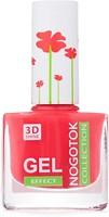 Фото Nogotok 3D Gel effect Fresh summer №10 10 мл