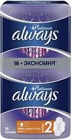 Фото Always Ultra Platinum Normal Plus 16 шт