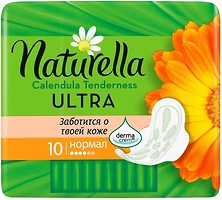 Фото Naturella Ultra Calendula Tenderness Normal 10 шт