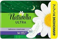Фото Naturella Ultra Night 7+7 шт