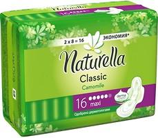 Фото Naturella Classic Camomile Maxi 2x 8 шт