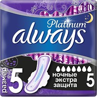Фото Always Platinum Secure Night 5 шт