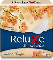Фото Reluxe Premium Regular Dry and Active 10 шт
