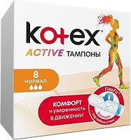 Фото Kotex Active tampony Normal 8 шт