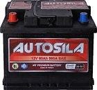 Аккумуляторы для авто Autosila