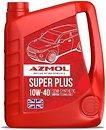 Масла автомобильные Azmol