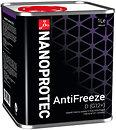 Фото Nanoprotec Antifreeze Violet D12+ 1л