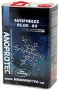 Фото Nanoprotec Antifreeze Blue -80 1л