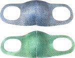 Фото Маска медицинская защитная многоразовая двухсторонняя зелено-серая 1 шт (0090683)