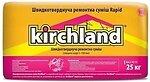 Фото Kirchland Rapid 25 кг