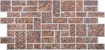 Фото Регул листовая панель 1025x495x4 мм Пиленый коричневый (9к)